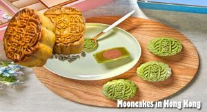 Take pleasure in Mooncakes in Hong Kong Through the Mid-Autumn Festival